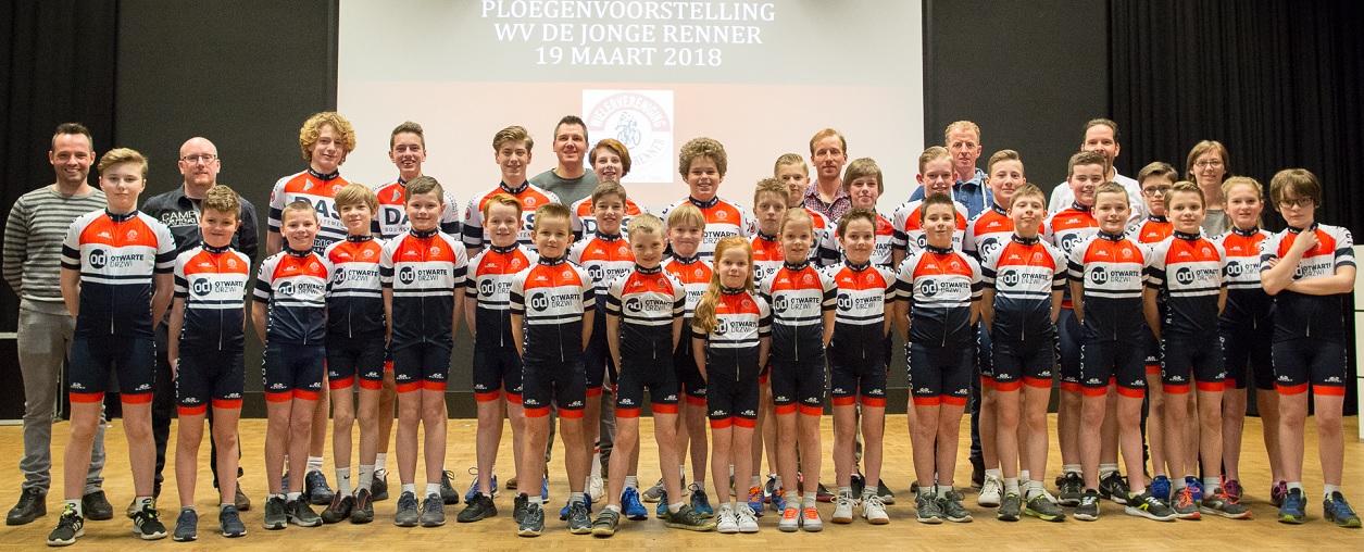 MTB jeugd WV De Jonge Renner teamfoto 2018