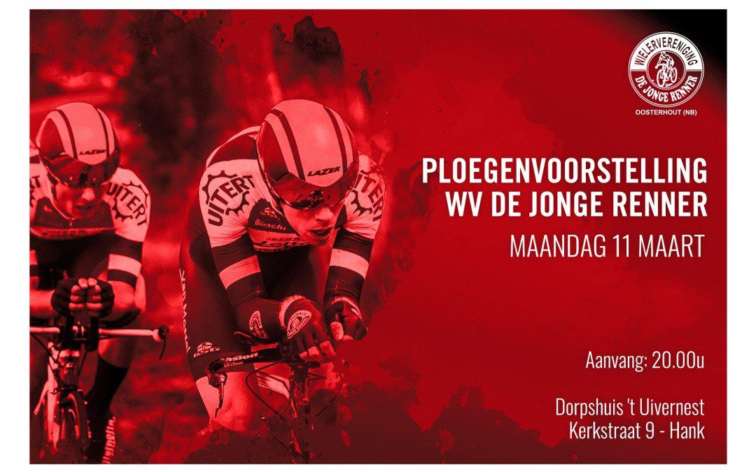 11 maart ploegenvoorstelling WV De Jonge Renner